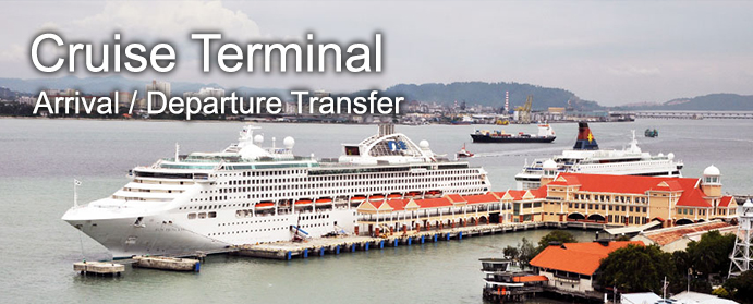 cruise-terminal
